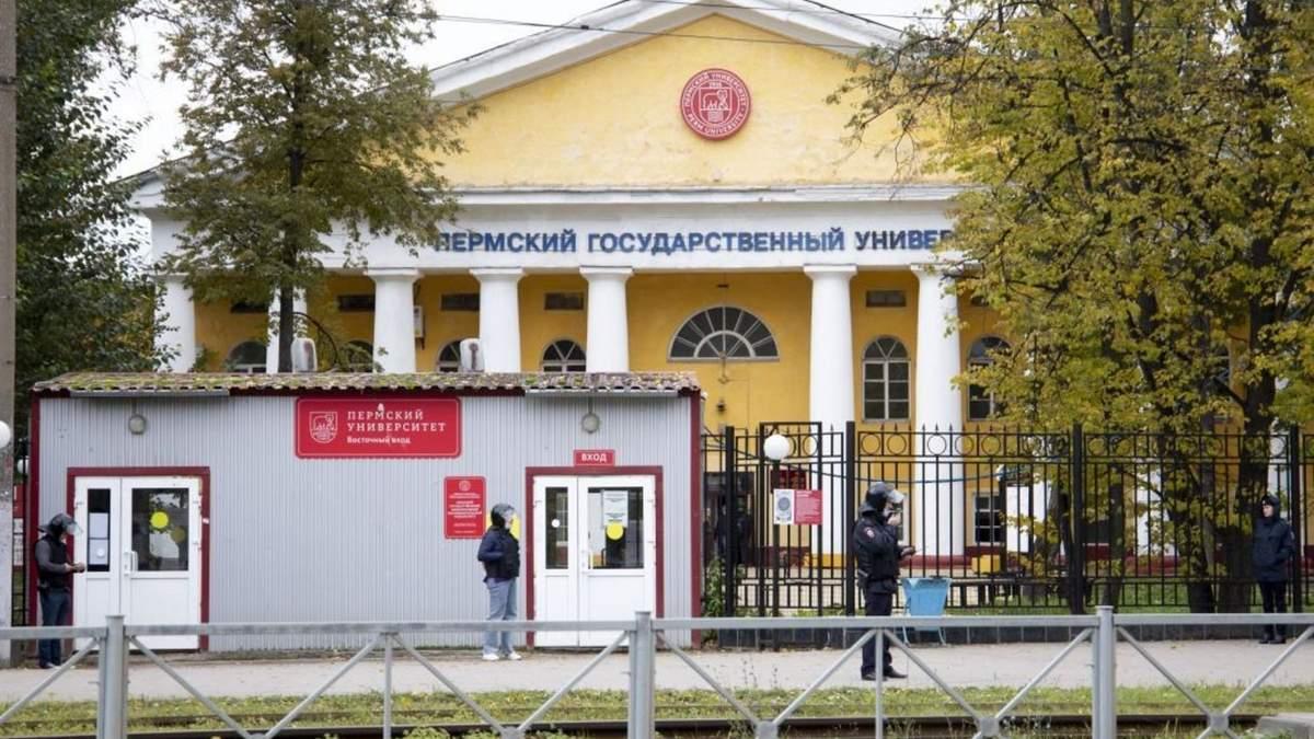 Стрельба в Перми 20 сентября 2021: имена погибших