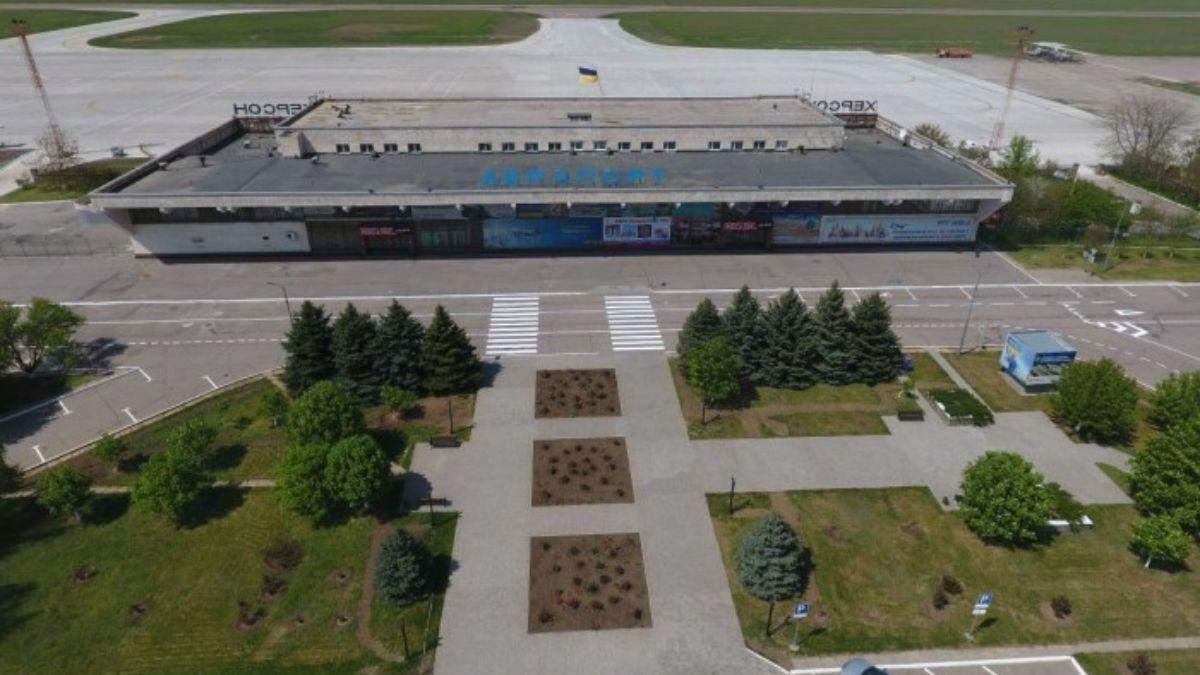 Херсонський аеропорт повністю закрили на реконструкцію: коли відкриють - Новини Херсона сьогодні - 24 Канал