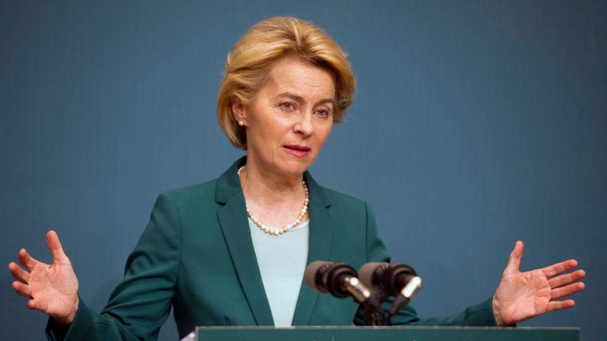 Неприйнятно, – у Єврокомісії відреагували на скандал з підводними човнами - Україна новини - 24 Канал