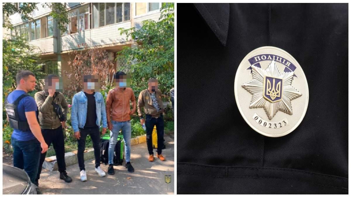 Работали курьерами: в Киеве полицейские обнаружили иностранцев-нелегалов