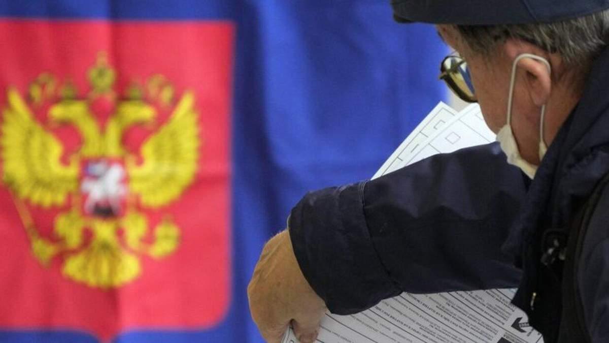 Выборы в Госдуму: какие страны не признали результаты голосования на оккупированных территориях