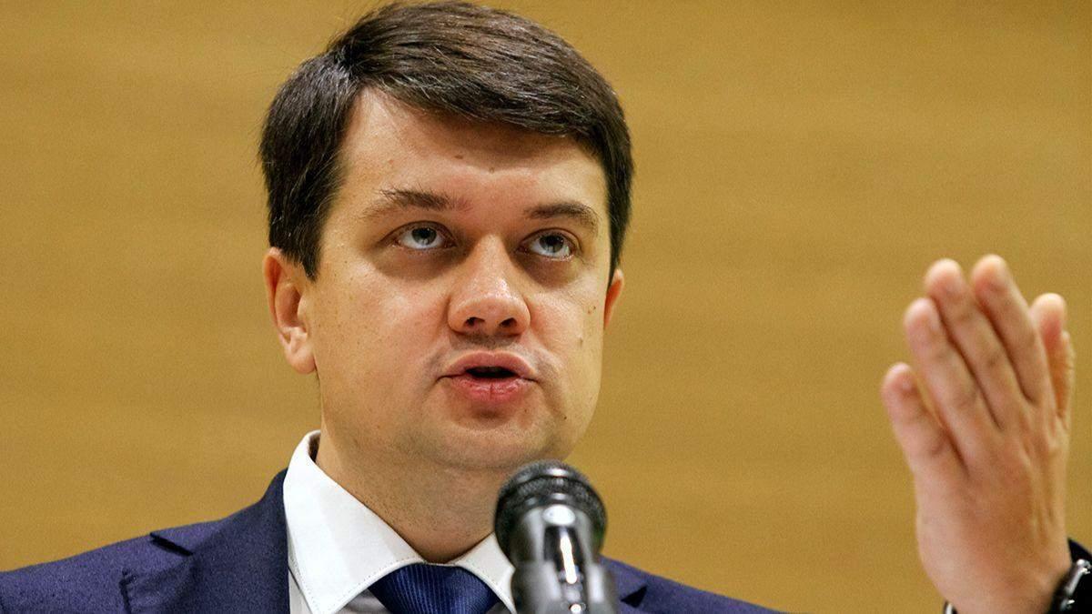 """Немає """"кримінальних"""" претензій, є розбіжності з партією, – Подоляк про Разумкова - 24 Канал"""