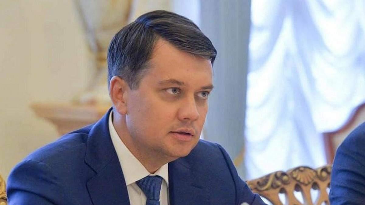 Все оппозиционные фракции выступили против отставки Разумкова