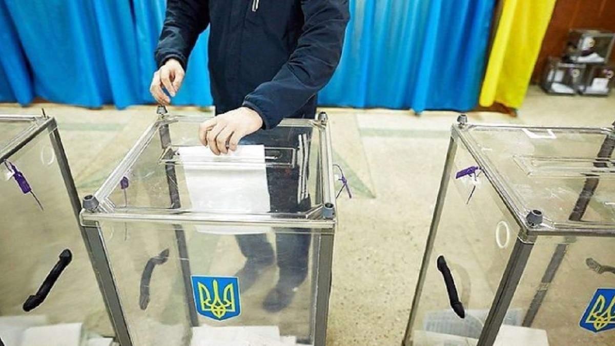 Рада призначила позачергові вибори в 5 населених пунктах: відомі дати - Новини Житомира сьогодні - 24 Канал