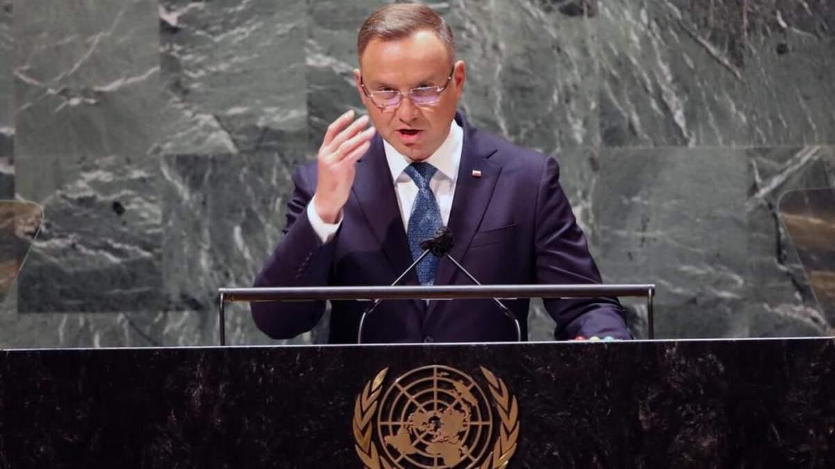 """Україна тепер ще у більшій небезпеці, – Дуда в ООН заговорив про """"Північний  потік-2"""" - Росія новини - 24 Канал"""