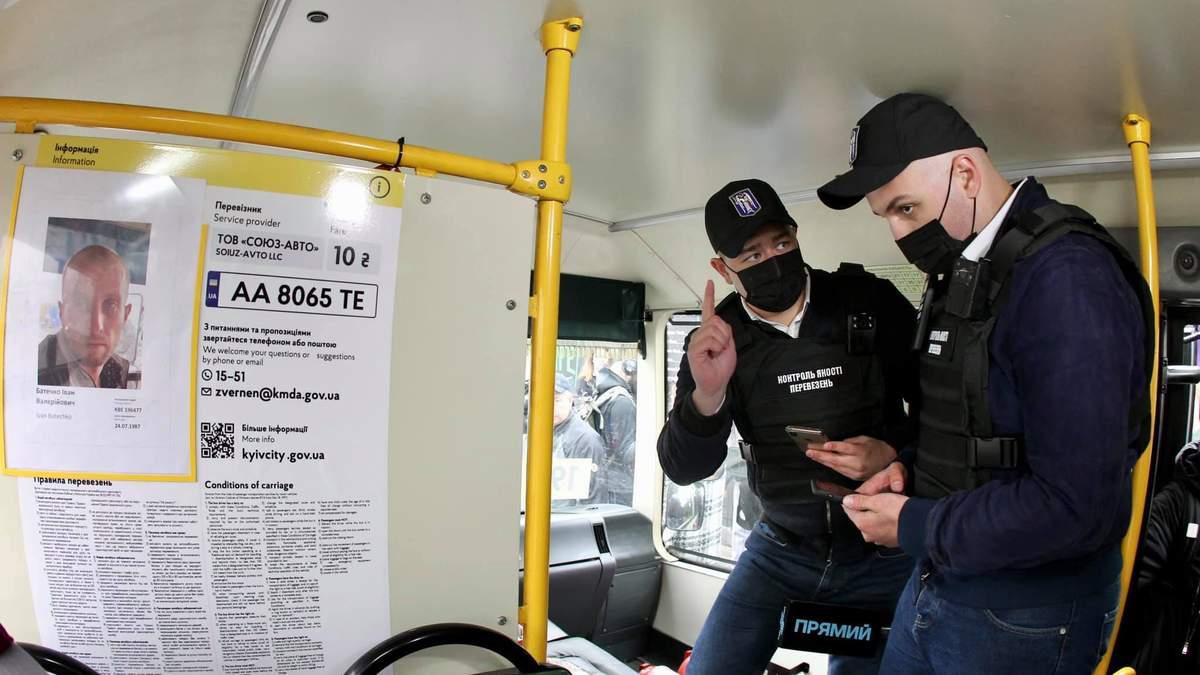 Только на украинском, в униформе и без музыки: кто и как будет проверять маршрутки в Киеве