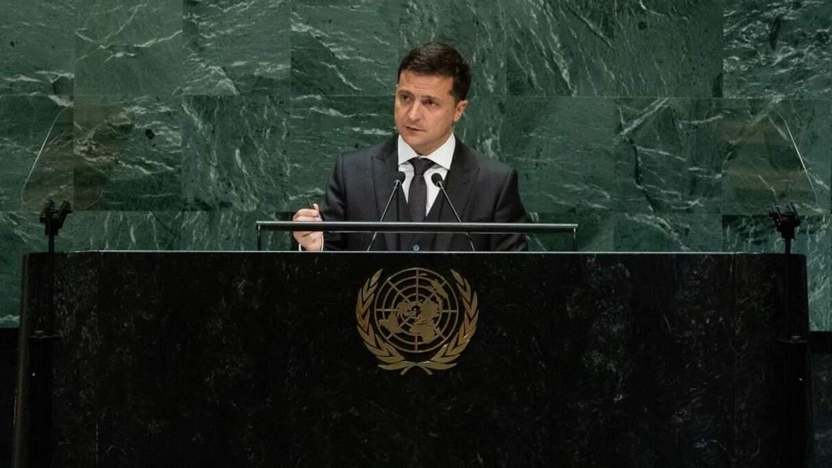 Украина не засыпала, трудно заснуть под звуки выстрелов, – Зеленский во время Генассамблеи ООН