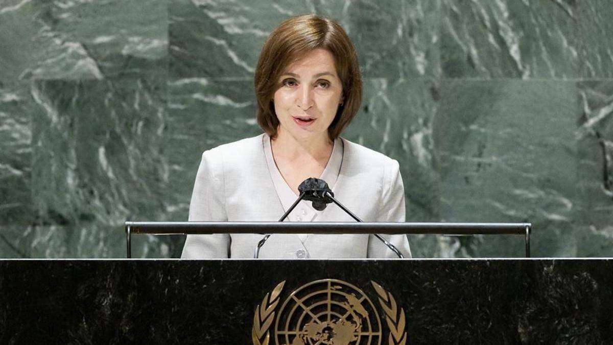 Санду в ООН призвала Россию убрать все свои войска из Приднестровья - Новости России - 24 Канал