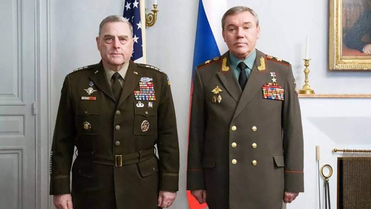 Генерали армій США та Росії провели шестигодинні переговори в Гельсінкі - Новини росії - 24 Канал
