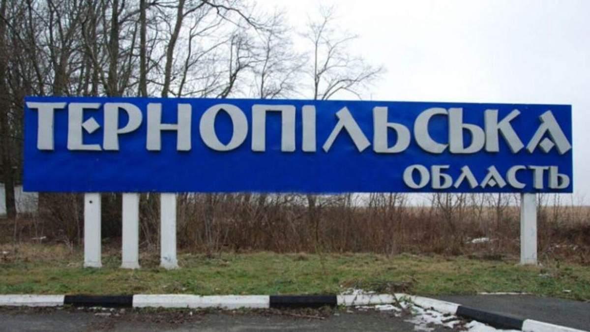 Землетрус на Тернопільщині: у ДСНС розповіли про наслідки - Новини Тернопіль - 24 Канал