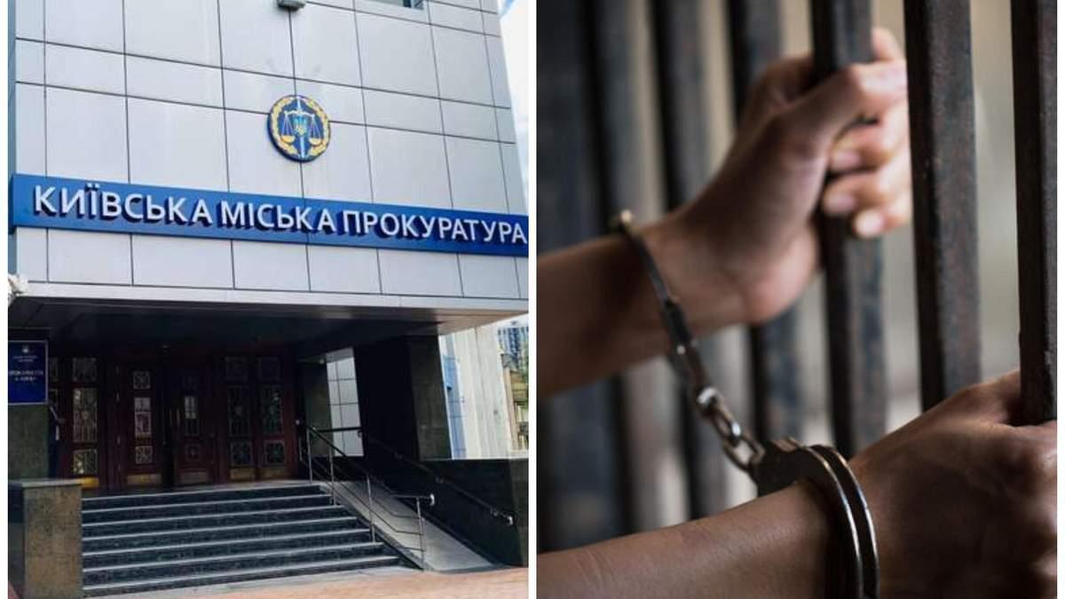Делали вид, что полицейские: в Киеве мужчины удерживали наркозависимых и требовали от них деньги