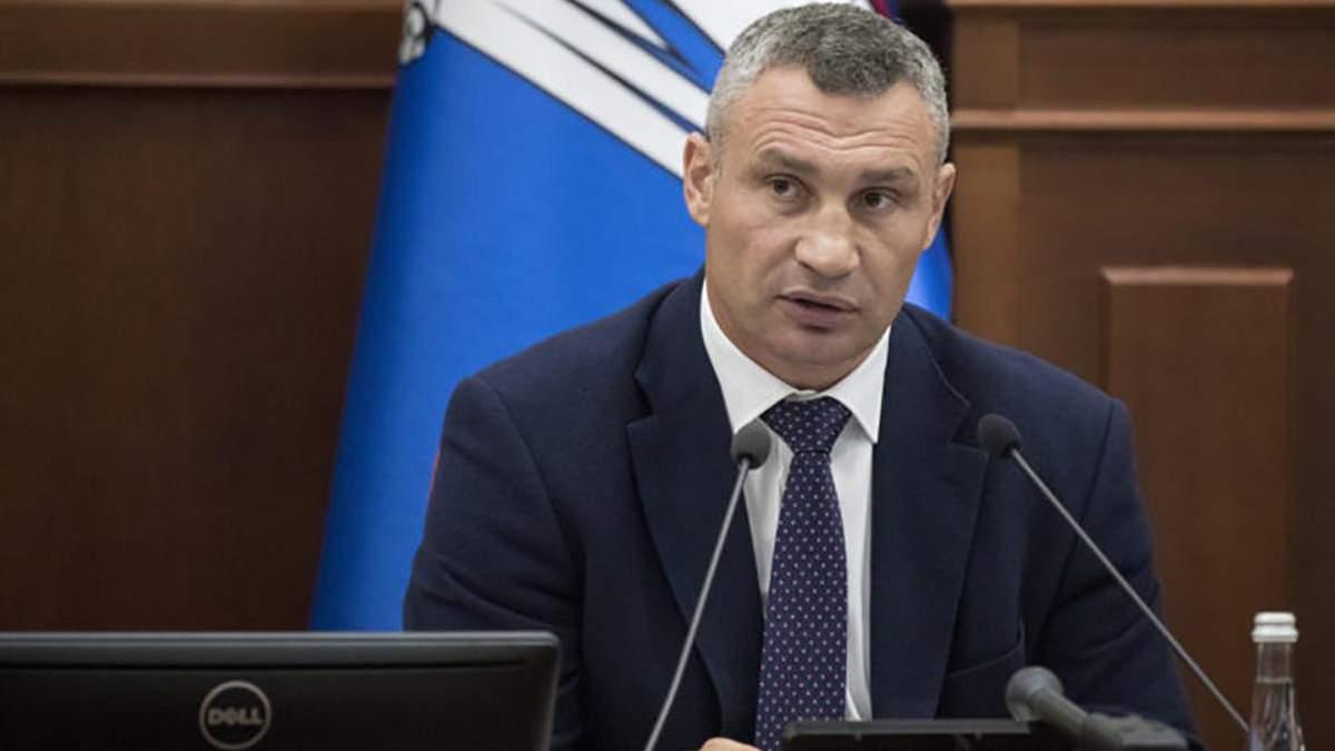 Кличко закликав підтримати кандидатуру Крищенка на посаду заступника голови КМДА - Новини Київ - Київ