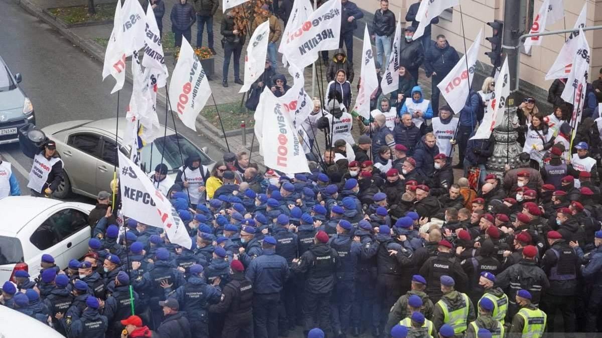 Под Верховной Радой произошли столкновения между ФЛП и правоохранителями: есть пострадавшие