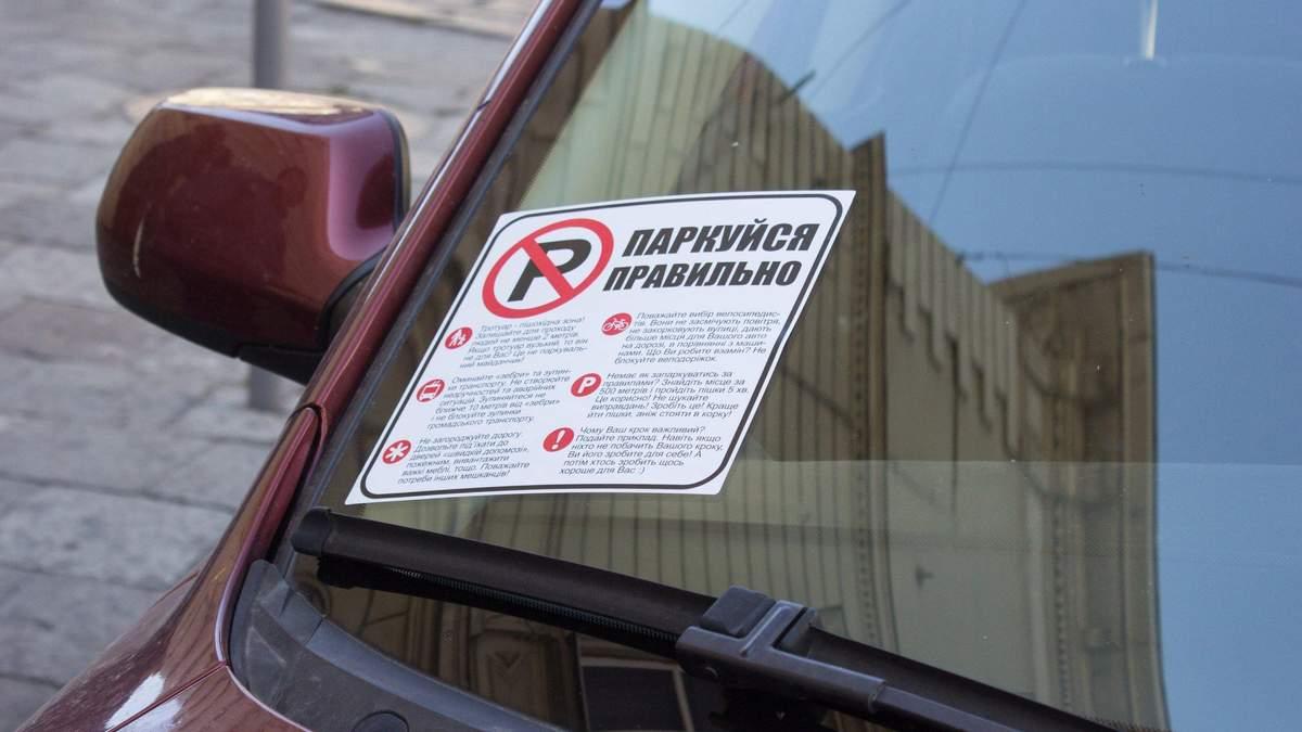 Паркування у Києві: містянам пояснили, хто має право на пільги - Україна новини - Київ
