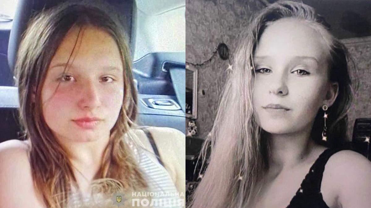 Пішли до школи та зникли: у Дніпрі розшукують 2 дівчаток – особливі прикмети - Україна новини - 24 Канал