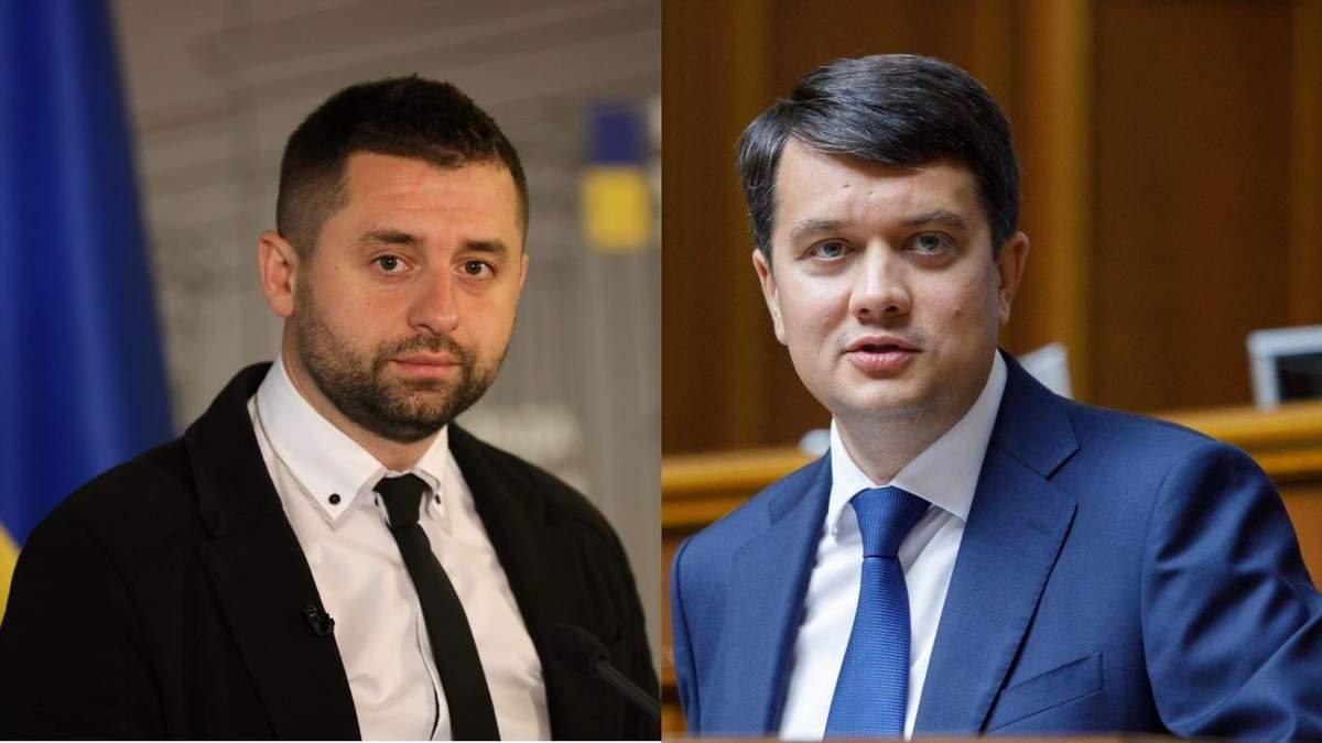 """Це була би точка неповернення, – Арахамія про відносини """"Слуги Народу"""" з Разумковим - Україна новини - 24 Канал"""