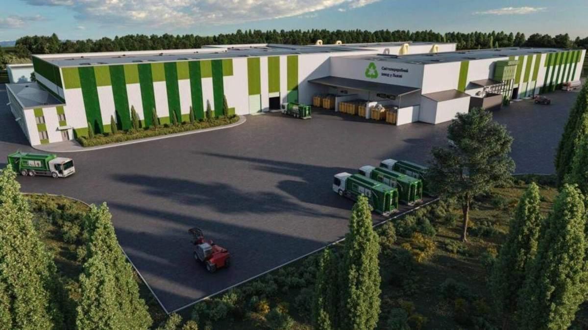 Львів отримав останній дозвіл на будівництво сміттєпереробного заводу - Новини Львова - Львів