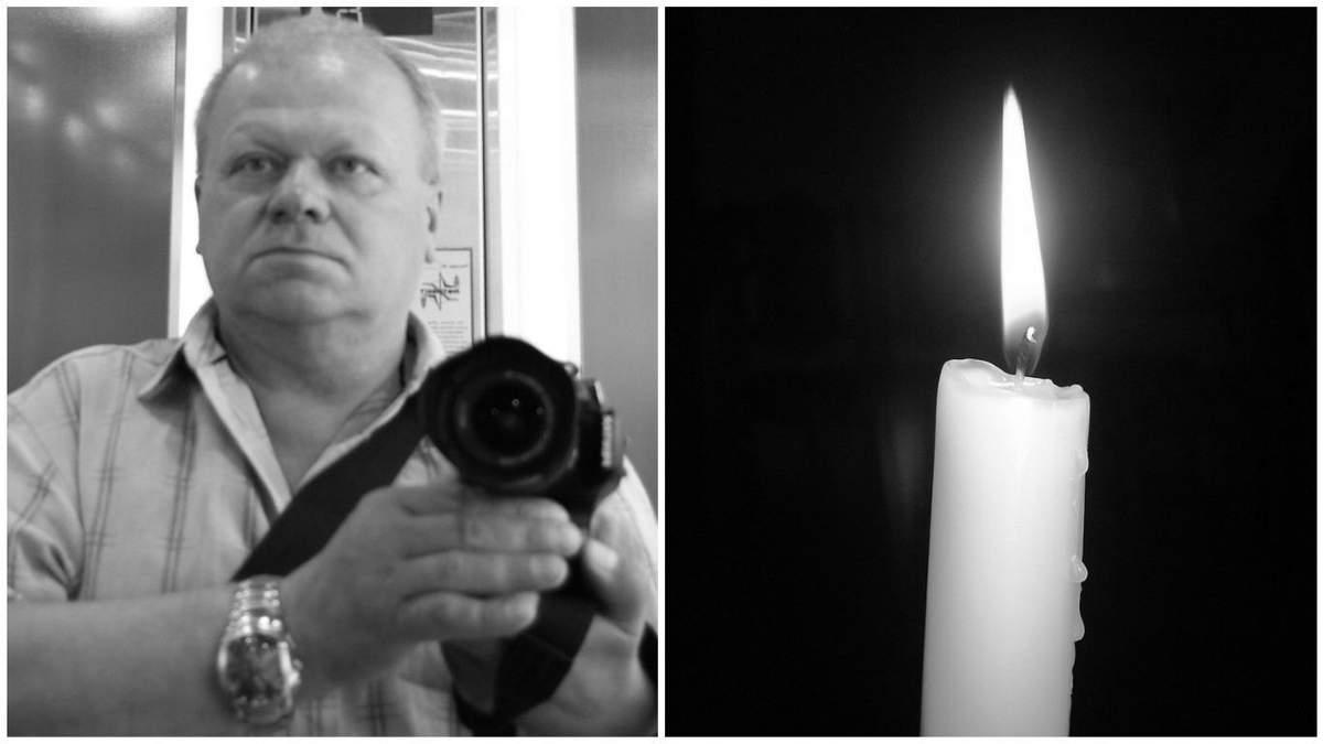 Журналист из Тернополя Ярослав Буяк, которого разыскивали, умер в больнице