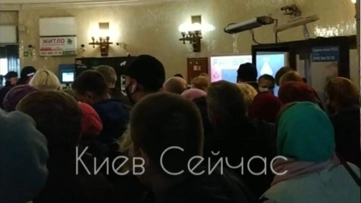 """У Києві протестувальники заблокували роботу станції """"Арсенальна"""" - Новини Київ - Київ"""