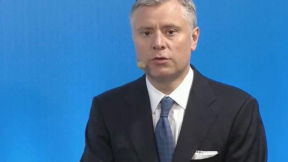 """Росія шантажує Європу для запуску """"Північного потоку-2"""", – Вітренко - Новини росії - 24 Канал"""