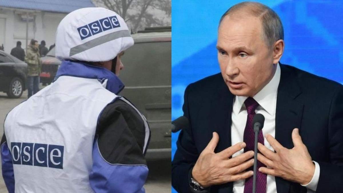 Без лишних глаз: почему Россия убирает наблюдателей ОБСЕ с Донбасса