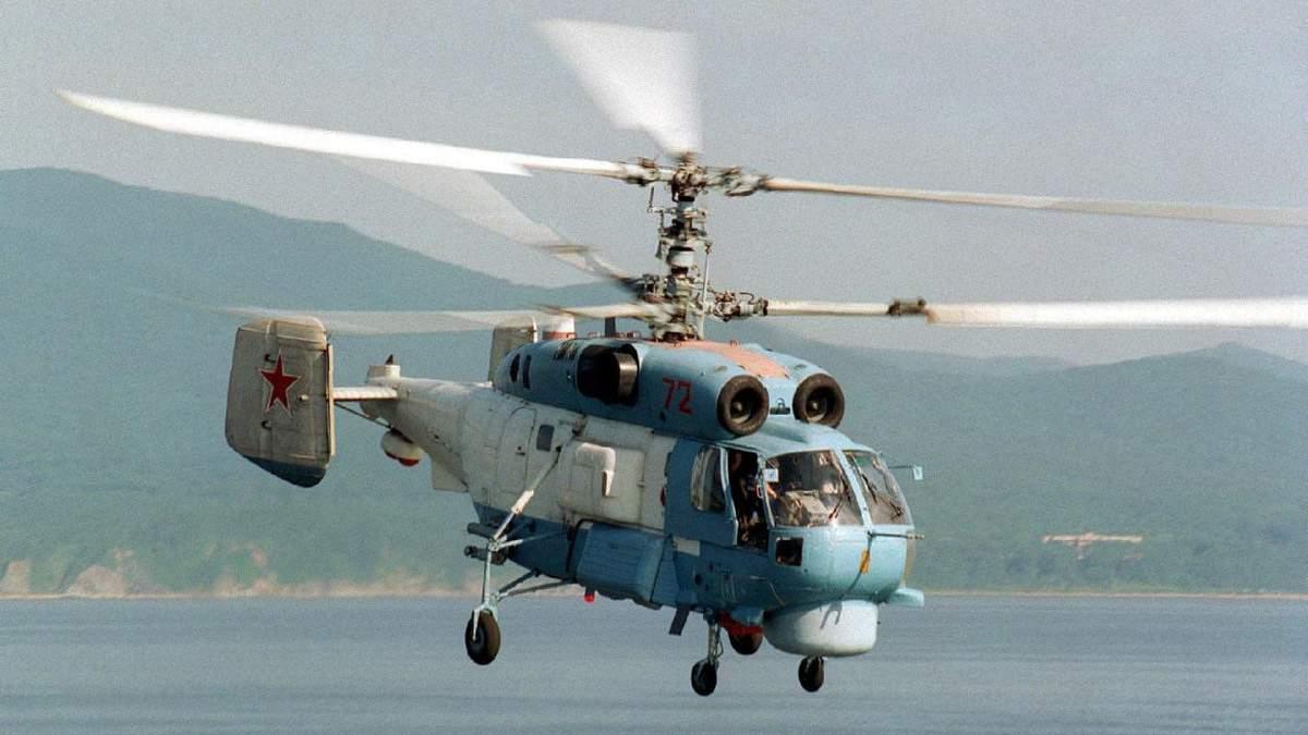 У Росії розбився бойовий вертоліт ФСБ: доля екіпажу невідома - Новини Росія - 24 Канал