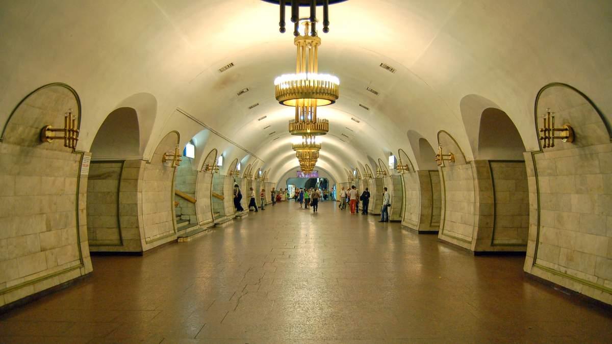 У Києві обмежать роботу трьох станцій метро через футбол - Новини Київ - Київ
