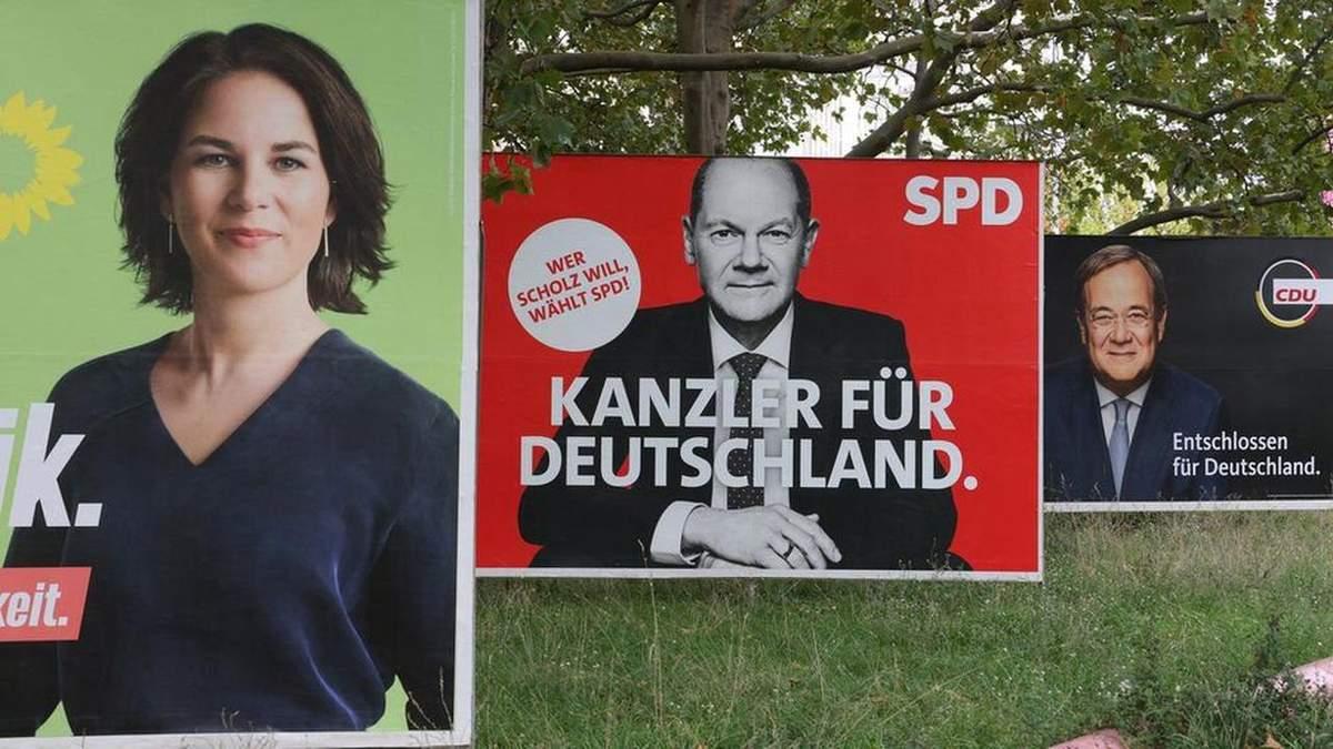 Третій не зайвий: що змінять парламентські вибори в Німеччині - Гарячі новини - 24 Канал