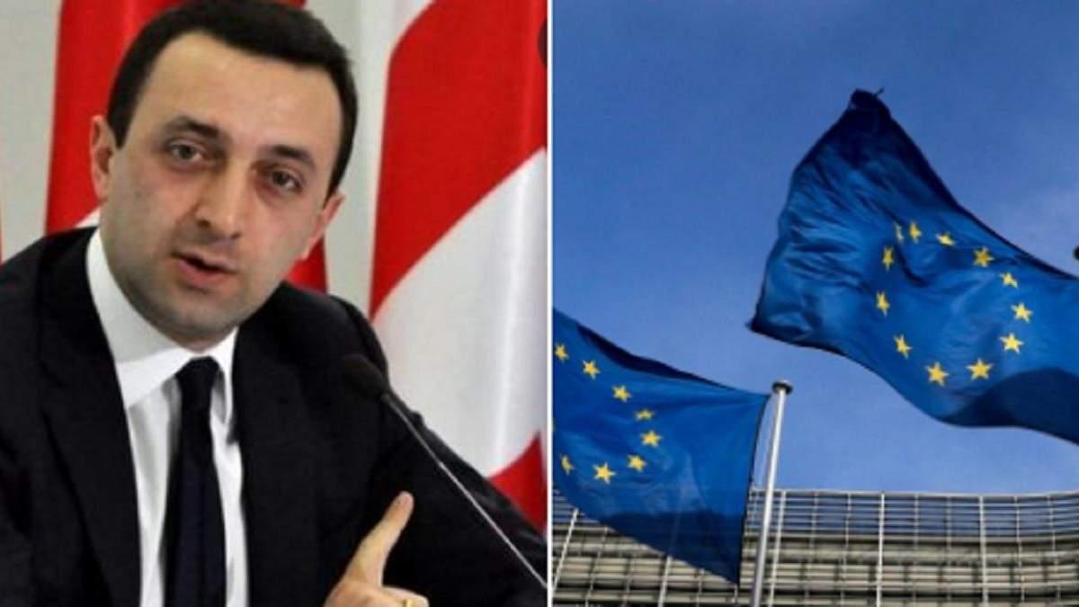 Грузия хочет в 2024 году подать заявку на вступление в ЕС