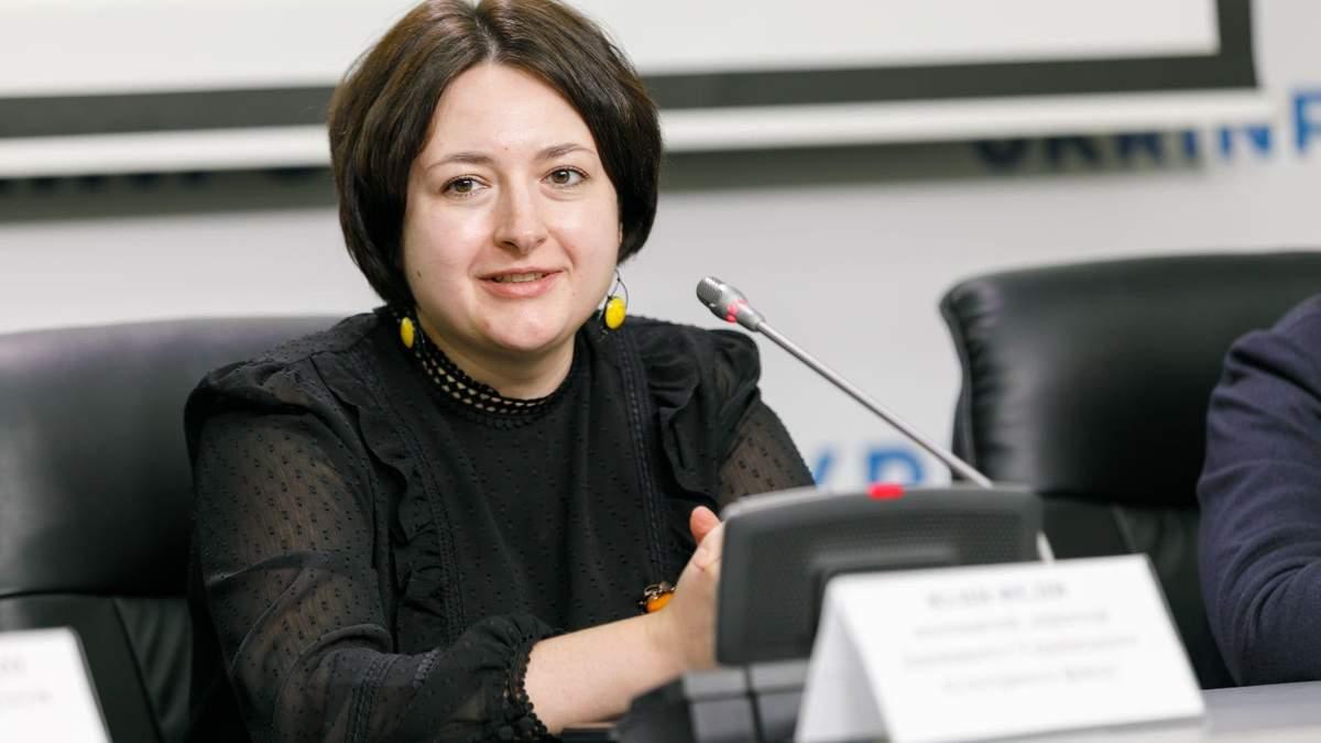 Проти ексочільниці Українського культурного фонду відкрили кримінальне провадження - Україна новини - 24 Канал