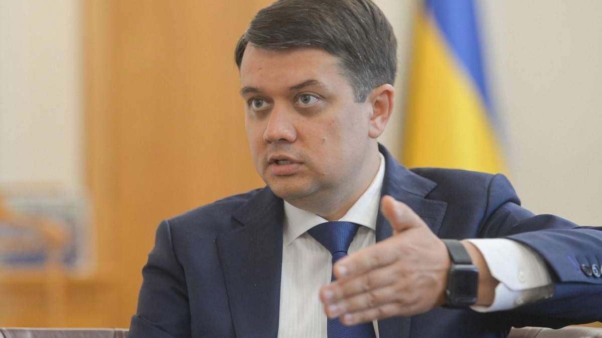 """Це маніпуляції, – у """"Слузі народу"""" прокоментували ймовірну відставку Разумкова - 24 Канал"""