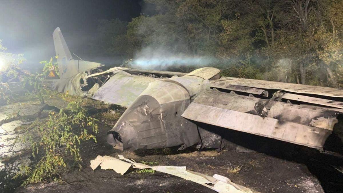Рік після авіакатастрофи Ан-26: усі обвинувачені опинились на волі - Новини Харків - 24 Канал