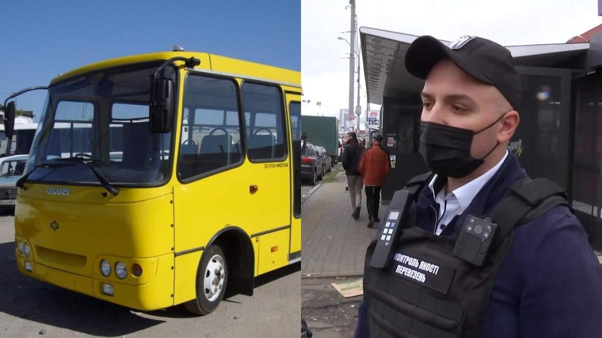 Водії мають один шанс: у київських маршрутках тривають серйозні рейди - Новини Київ - Київ