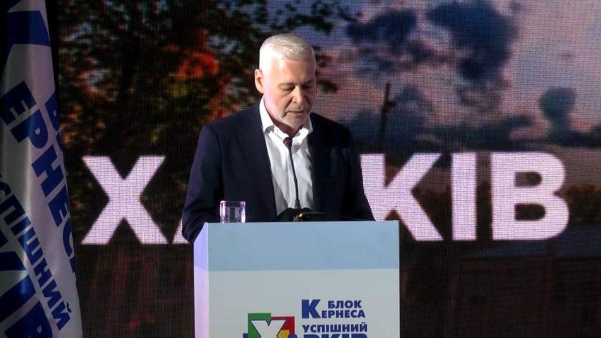 Блок Кернеса выдвинул Терехова кандидатом в мэры Харькова: уже есть 6 претендентов