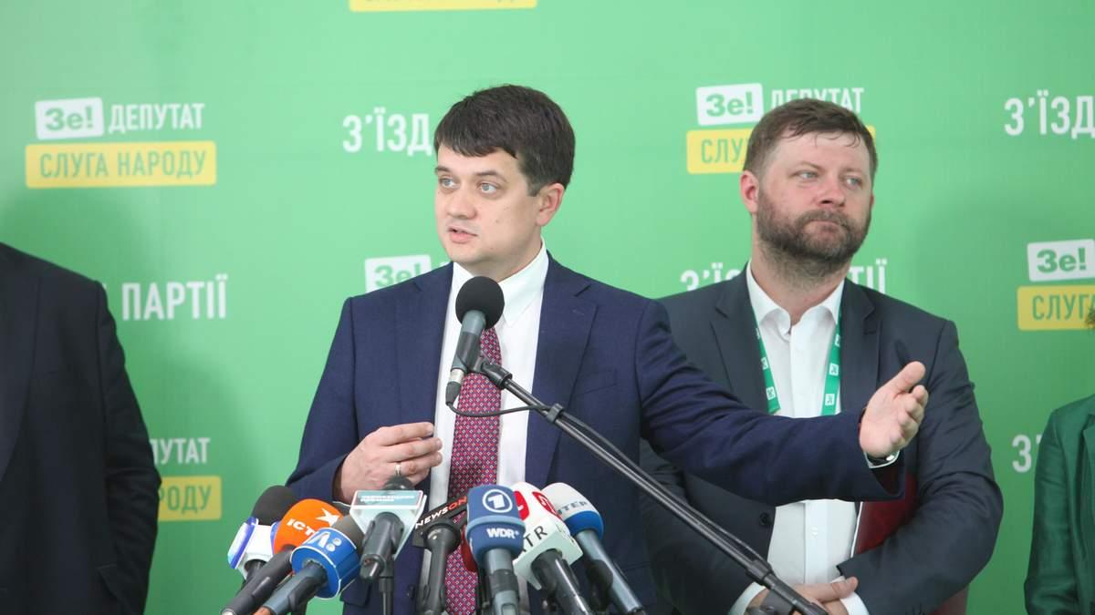 Разумков заявил, что закон об олигархах можно обжаловать в Конституционном суде