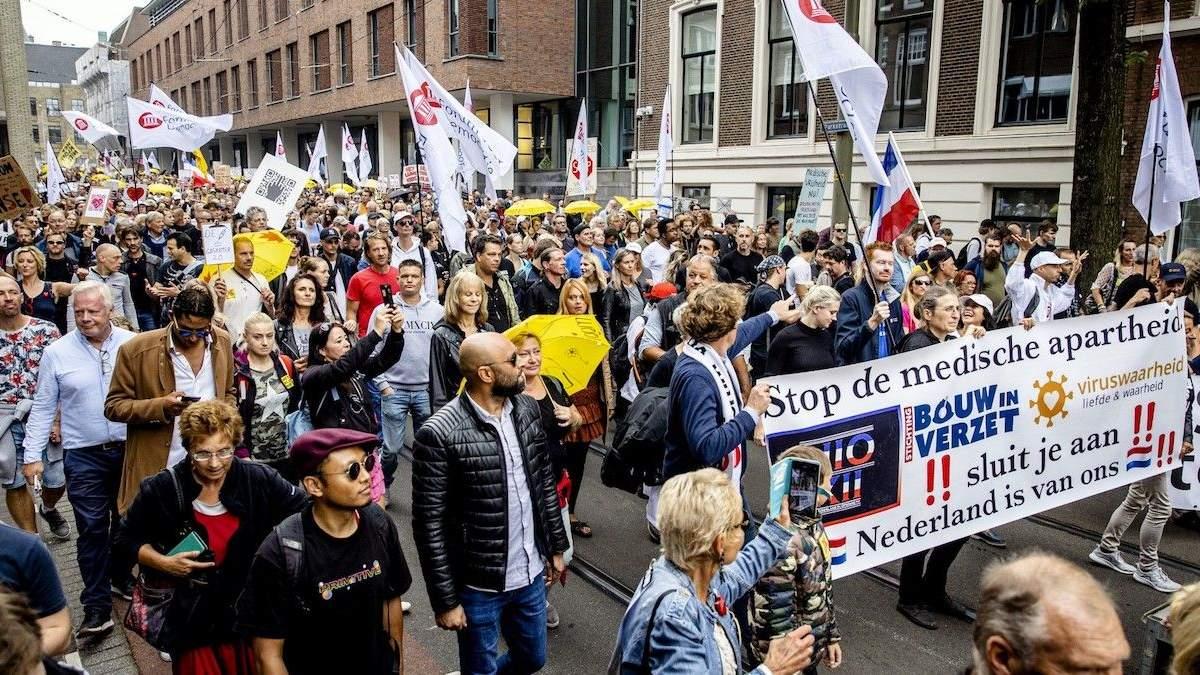 Люди вийшли на мітинги проти COVID-паспортів у Нідерландах - 24 Канал