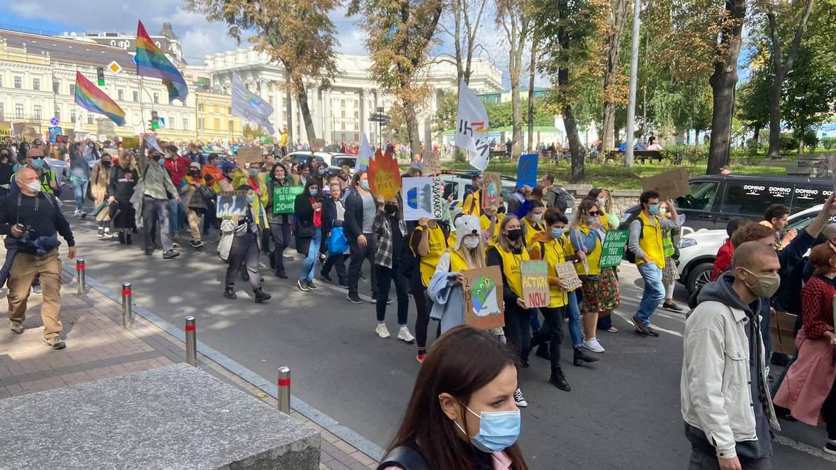 У Києві стартував Кліматичний марш: що вимагають учасники – фото, відео з мітингу - Новини Київ - Київ