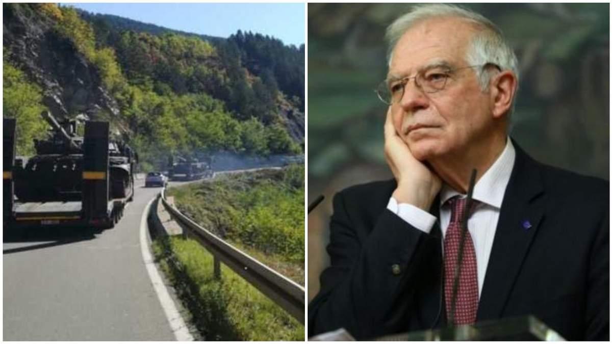 Євросоюз закликав негайно вивести спецназ з Північного Косова і ліквідувати блокпости - Новини світу - 24 Канал
