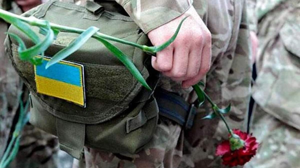 На Донбасі українські військові підірвалися на вибухівці: один загинув, інший –поранений - Найсвіжіші новини - 24 Канал