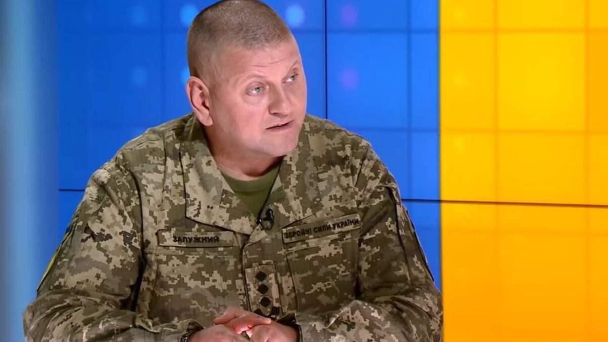 Родина загиблого воїна Чепурного не отримає компенсації: Залужний пояснив чому - Україна новини - 24 Канал