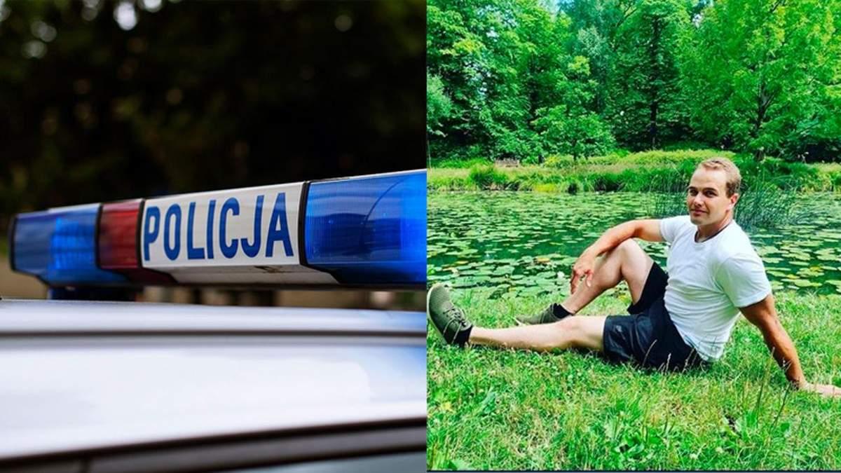У крові Дмитра Никифоренка, який загинув у Польщі, не виявили слідів наркотиків, – ЗМІ - 24 Канал