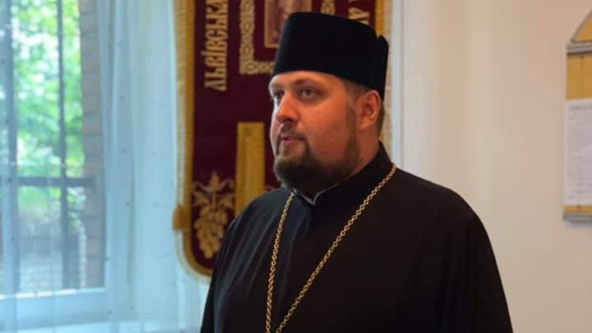Львівський священник в один день втратив дружину та батька - Новини Львова - Львів