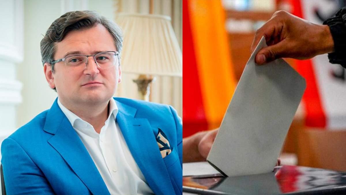 Ім'я канцлера важливе, проте Україну більше цікавить коаліція, – Кулеба про вибори в Німеччині - Гарячі новини - 24 Канал