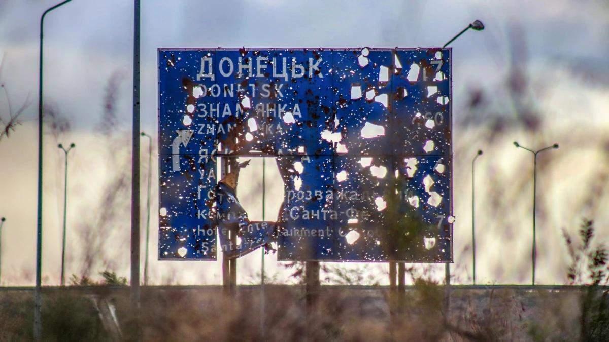 Росія зібралася повністю інтегрувати окупований Донбас, – розвідка - Новини Луганськ - 24 Канал