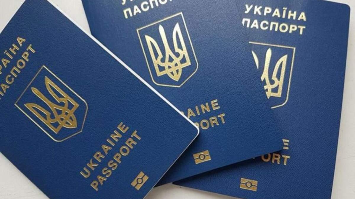 В Україні перевірять написання імен у закордонних паспортах - Україна новини - 24 Канал