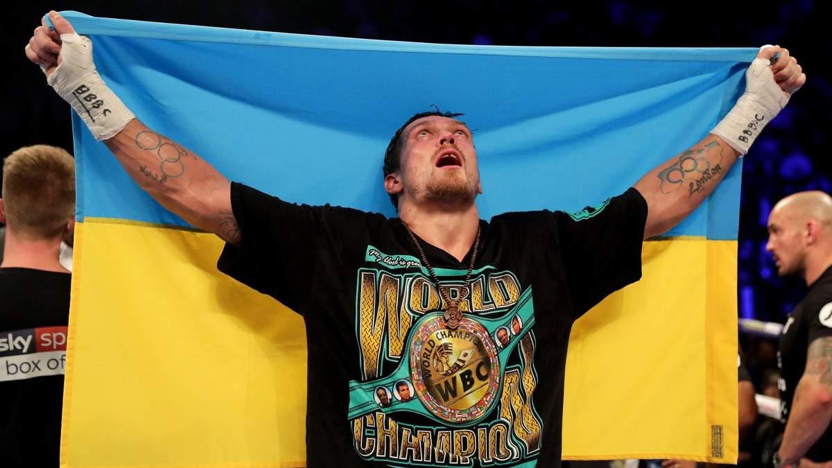 Украина гордится Усиком-боксером