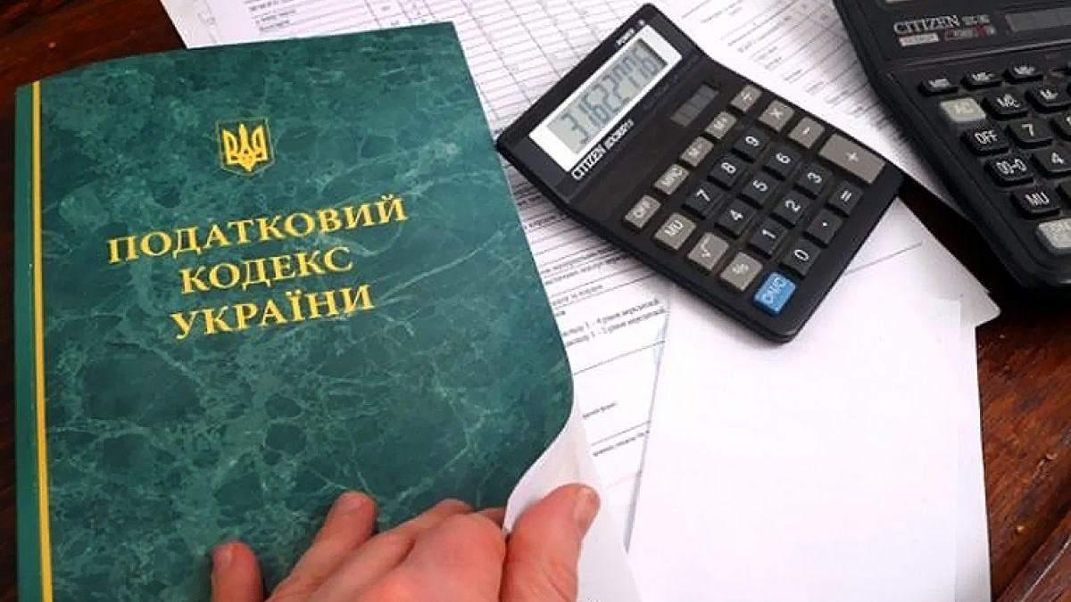 Накупив авто і землю на 26 мільйонів гривень: податкова зацікавилася українцем - Україна новини - 24 Канал