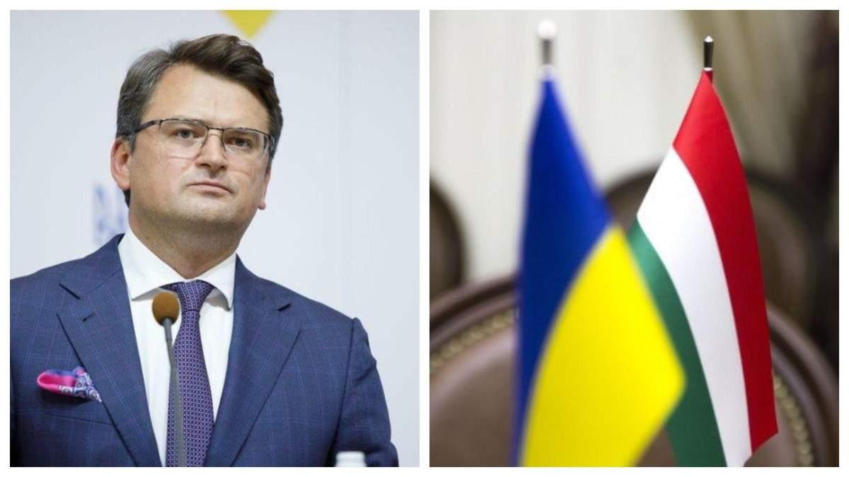 Ми будемо відповідати без жалю і співчуттів, – Кулеба про газовий контракт Угорщини та Росії - Росія новини - 24 Канал