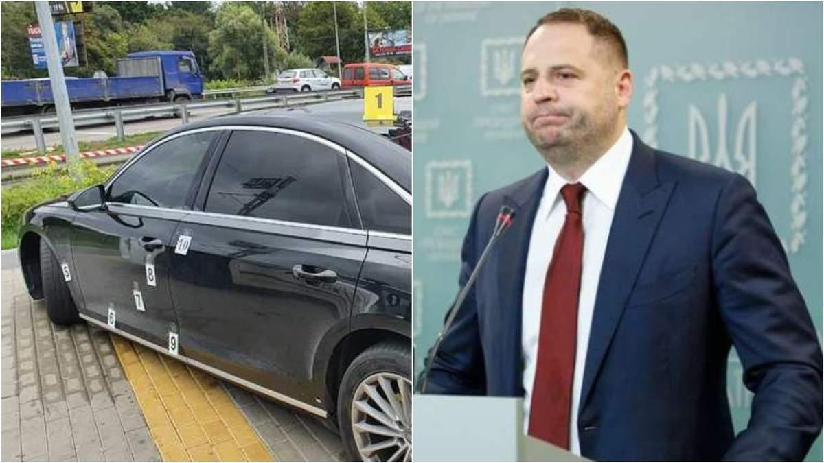 Допомагають розслідувати і США, і Велика Британія, – Єрмак про замах на Шефіра - Україна новини - 24 Канал