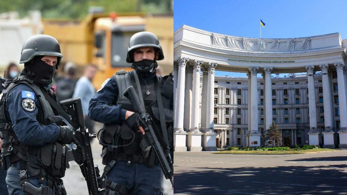 Загострення між Сербією та Косово: у посольстві повідомили про рекомендації українцям - 24 Канал